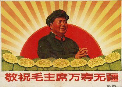 China & Sidney Rittenberg