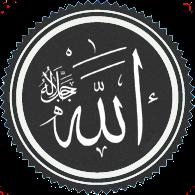 Spirituality of Islam